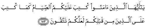 [baqarah183.jpg]